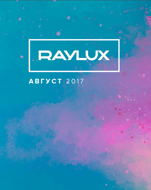 Raylux